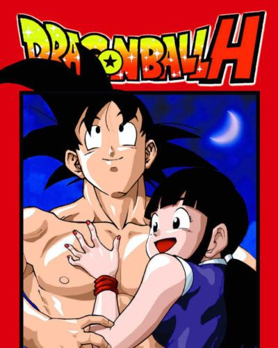 [Palcomix] Dragon Ball H