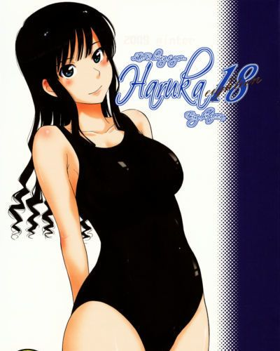 (C77) [MOON RULER (Tsukino Jyogi)] Haruka 18 (Amagami) [English] =Team Vanilla=