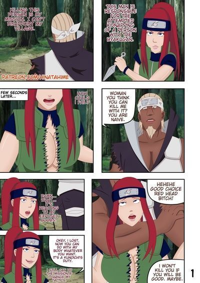 The Pleasure Of Failure