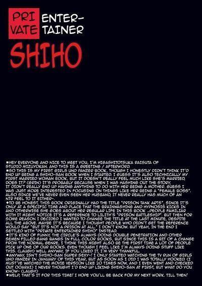 Higashitotsuka Raisuta- Ura Settai Shiho - part 3