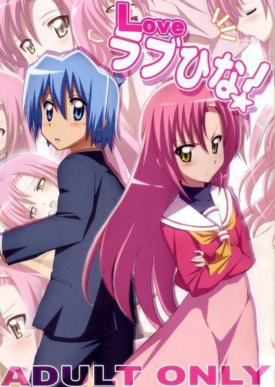 (C76) [Yowatari Kouba (JET YOWATARI)] Love Love Hina! (Hayate no Gotoku!)  [life4Kaoru]