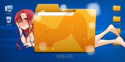 Yi Hyeon Min Secret Folder Ch.1-16 () (Ongoing)