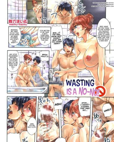 Maimu-Maimu Mudazukai Dame Zettai! - Wasting is a No-no! (COMIC EroChari 2011-06) secondhandscans