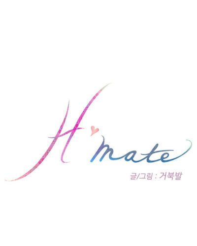 (YoManga) H-Mate - Chapters 31-45 ()