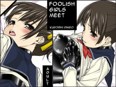 Kudamono Monogatari (Kuroishi Ringo) Jochikai - Foolish Girls meet Moosh