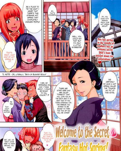 Koyanagi Royal Mugen Hitou e Youkoso! - Welcome to the Secret Fantasy Hot Spring! (COMIC HOTMiLK 2013-02) The Lusty..