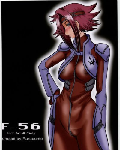 (C72) Parupunte (Fukada Takushi) F-56 (Code Geass) Incomplete