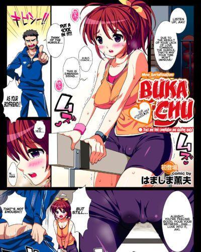 Hamashima Shigeo Buka-chu (COMIC Purumelo 2010-12) =Krizalid= Digital