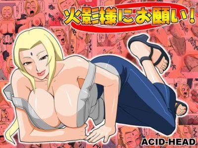 ACID-HEAD (Murata.) Hokage-sama ni Onegai! - Please Hokage-sama (Naruto)