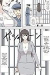 baba Kızı - ryouko ve kyouko urakan
