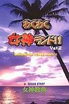 [Megami Kyouten] Waku Waku Venus Land Ver.2 (D.O.A. part only) (Dead or Alive)  [Chocolate]