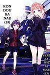 (C91) alicemiller (Matsuryu) Yoru no Kao - The Other Side of Midnight RedLantern