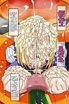 Touchin Hanten (Higashi Chinta) ASSAULT NO.18 (Dragon Ball Z) EHCOVE