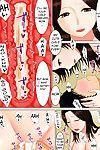 Spicaya Haha to Issho ni {Seijirou1337} - part 2