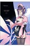 (C74) enuma elish (Yukimi) Flera #Based Anons Decensored