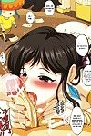 (C84) Shouchuu MAC (Hozumi Kenji) PIRATES A TO Z (One Piece)