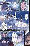 (C85) STUDIO PAL (Nanno Koto) Other Zone 3 ~SURVEILLANT~ (Wizard of Oz) {Kenren} - part 2