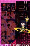 (C88) Kamikadou (Ginyou Haru) Moshi Rito Darkness 5 (To LOVE-Ru Darkness)