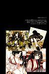 (C88) SAKURAWHITE (Yuuki Rika) Iroha Gonomi ~Natsu no Yakimochi Tsuki Onna no Kai~ allenallenallen333