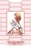 Carrot Works (Hairaito) Zettai ni Kusshimasen!! (Sword Art Online) Digital