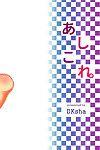 (C88) DKsha (Kase Daiki) AshiColle. Sono 3 (Kantai Collection -KanColle-) Inkblot