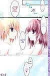 (C87) Matsurija (Nanaroba Hana) Soushisouai Ane Ecchi 5 SMDC