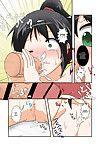 Ameshoo (Mikaduki Neko) Rifujin Shoujo XI - Irrational Girl XI Digital - part 2