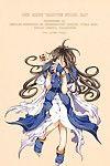 RPG COMPANY 2 (Toumi Haruka) MOVIE STAR IIa (Ah! My Goddess) EHCOVE - part 3