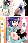 23 Yareba Dekiru Ko - You Can Do It If You Try (COMIC X-EROS #04) thetsuuyaku