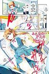 (C81) ReDrop (Miyamoto Smoke, Otsumami) Minna no Asuka Bon (Neon Genesis Evangelion) =LWB=