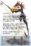(C79) Uninigumi (Unini Seven) SMP 1.0 (Neon Genesis Evangelion) (ENG) =LWB=