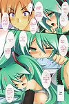 (C73) ICE COFFIN (Aotsuki Shinobu) Miku Miku Mikku (Vocaloid 2)