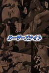 (C77) SS-BRAIN (k3, Sumeragi Kou) Loser\'s Knight COMIC edition Zenpen (Queen\'s Blade) =Wrathkal+Rocketman= - part 2