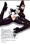 (C77) G-Panda (Midoh Tsukasa) Kurai MAX (Bayonetta)