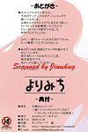 (COMIC1 3) Yorimichi (Arsenal) Oyome-san Series ~Yome Hancock ni Cosplay Sasete Iroiro Shite Morau to Iu Mousou Bon~ - Making Bride Hancock Do Cosplay So That I Can Do Things To Her Fantasy Book (One Piece) SaHa