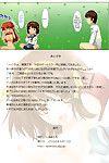 (C70) SILMARIL (Ayakaze Ryuushou) Suzumiya Haruhi no Maru Maru (Suzumiya Haruhi no Yuuutsu)