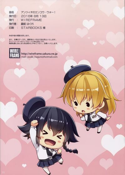C90 WIREFRAME Yuuki Hagure Anzio no Enkou War! Girls und Panzer