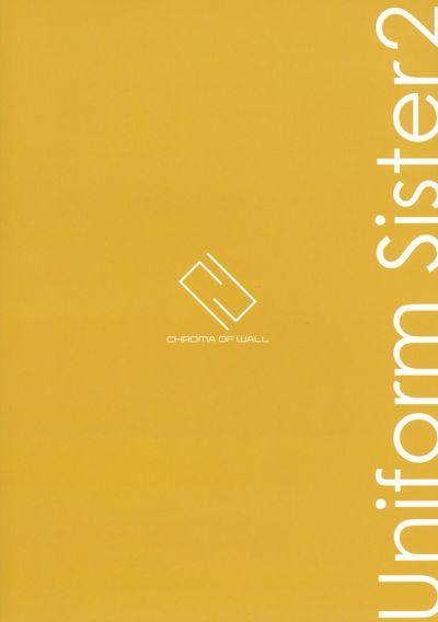 (COMITIA102) [Chroma of Wall (saitom)] UnisiS2  [freudia]