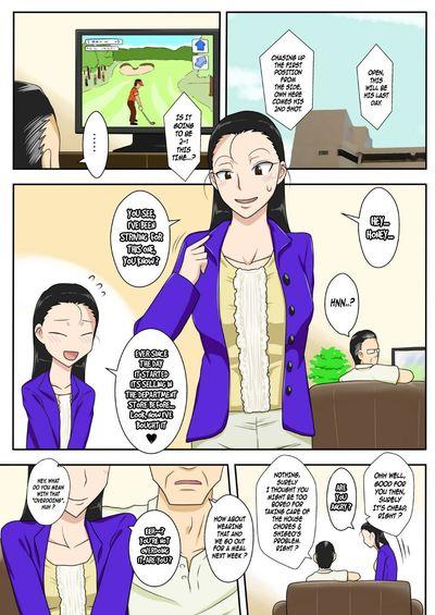 [Freehand Tamashii] Soukan Kyouen - Adultery Feast  [Laruffii] - part 2