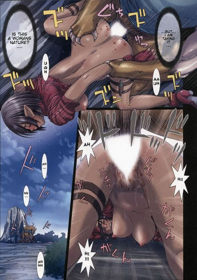 C85 STUDIO PAL Nanno Koto Other Zone 3 ~SURVEILLANT~ Wizard of Oz Kenren - part 2