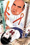 Iron Sugar Hajimete no Aite wa Otou-san deshita - #3 Inran Kyonyuu na Choujo biribiri - part 6
