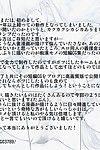 REDLIGHT Chikan Dame Zettai. Kanzenban Stop It You Train-Molester doujin-moe.us Decensored