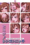 (COMIC1☆6) [TwinBox (Hanahanamaki, Sousouman)] Himitsu no Shinkon Nikki - Newly-Married Couple\'s Secret Diary (Sword Art Online)  {woootskie} [Decensored]