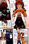 [Takayaki] Seiya No Caribou♀Fallin\' Love - Caribou Fall in Love at X\'mas (COMIC Megastore 2012-02)  [TIE]