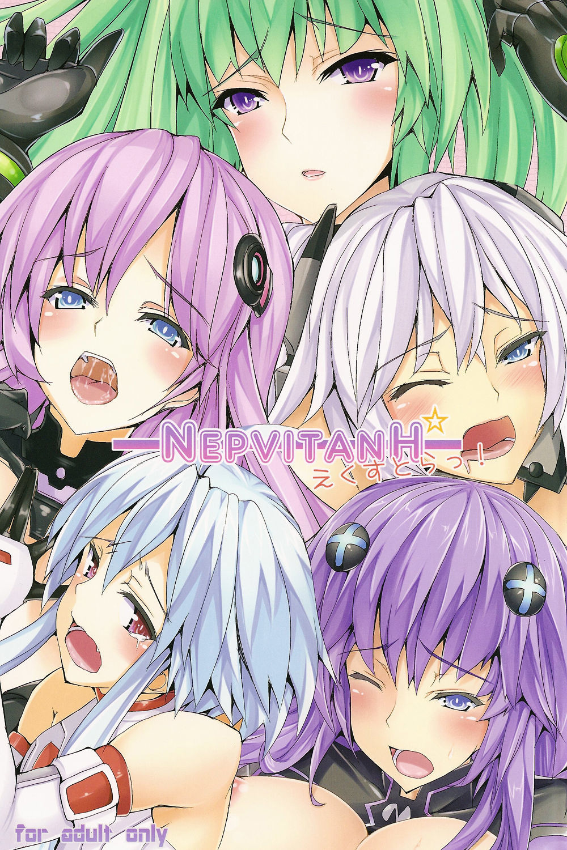 (C83) [Yuu Heya (yuu)] NepVitanH Extra! (Hyperdimension Neptunia)  [JMCS]