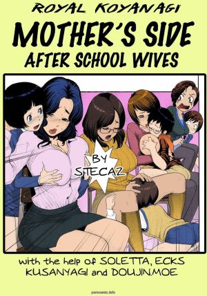 Hentai- Mother's Side-After School Wives