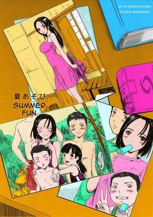 Hentai- Summer Fun- Kisaragi Gunma