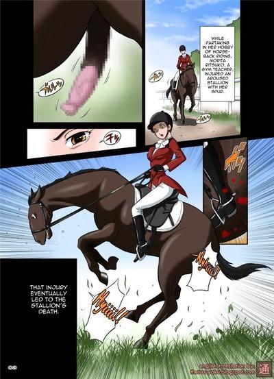 घोड़े लंड वह पुरुष जापानी हेंताई सेक्स