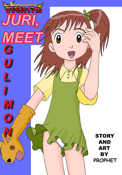 Juri, Meet Guilmon (Digimon)