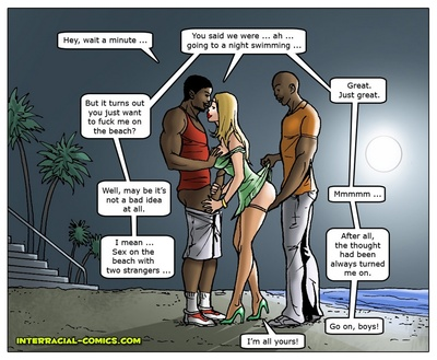 अफ्रीकी रोमांच